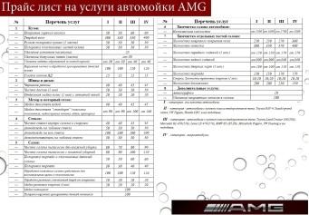 new-price 1 (01092018)